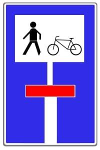 VZ Durchlässige Sackgasse für Fußgänger und Radfahrer