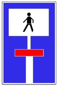 VZ Durchlässige Sackgasse für Fußgänger